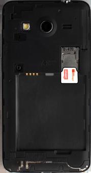 Samsung Galaxy Core 2 - G355
